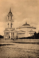 Александро-Невский кафедральный собор