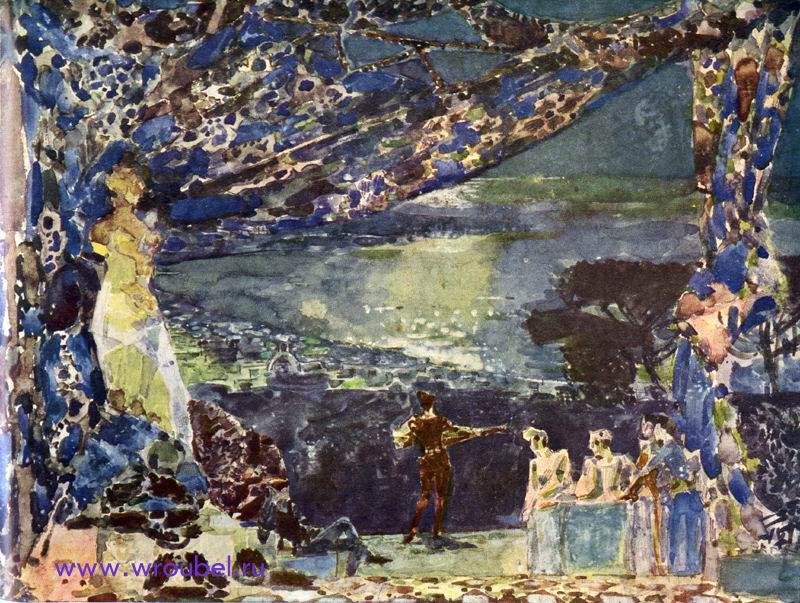 """1891 Врубель М.А. """"Италия. Неаполитанская ночь."""""""