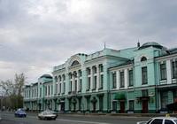 Музей имени Врубеля в Омске