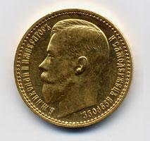 Аверс монеты 15 рублей с портретом Императора Николая II