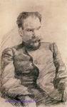 Врубель М.А. Почтовый чиновник. 1903-1904. Бумага, граф. карандаш. 35,3х21,9. ГРМ