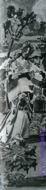 Врубель М.А. Фауст и Маргарита в саду. 1896. Два однофигурных эскиза декор. панно для готич. кабинета в доме А.В. Морозова в Москве