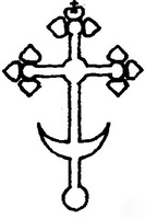 Крест накупольный с полумесяцем