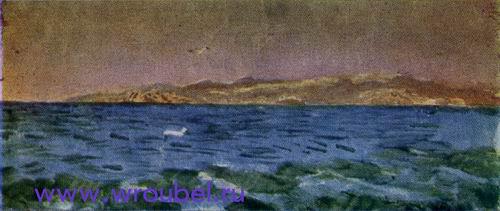"""1894 Врубель М.А. """"Остров Эльба. Тирренское море."""""""