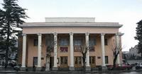 Армянский Драматический Театр имени Петроса Адамяна