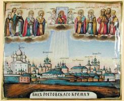 Вид Ростовского кремля (незивестный мастер, XIX век.)