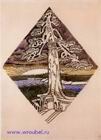 Врубель М.А. Сосна. Проект жетона. 1899. Картон, акварель, бронзовая краска. 39,4х28. ГРМ