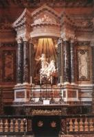 1645-1652 гг. Церковь Санта-Мария делла Витториа, Рим