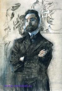 Портрет В.Я. Брюсова (1906 г.)