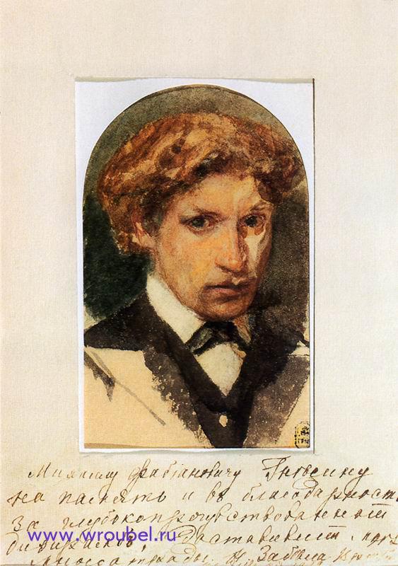 """1883 Врубель М.А. """"Автопортрет."""""""