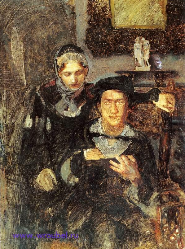 """1884 Врубель М.А. """"Гамлет и Офелия. """" Не оконченная работа."""