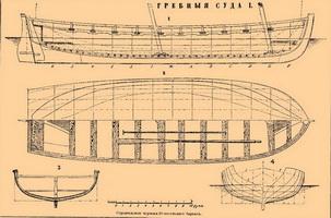 Строительные чертежи 20-весельного баркаса