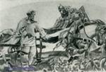 Врубель М.А. Микула Селянинович. 1896. Декоративное панно, исполненное для Всеросийской выставки в Нижнем Новгороде