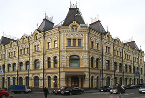 Доходный дом Третьяковых