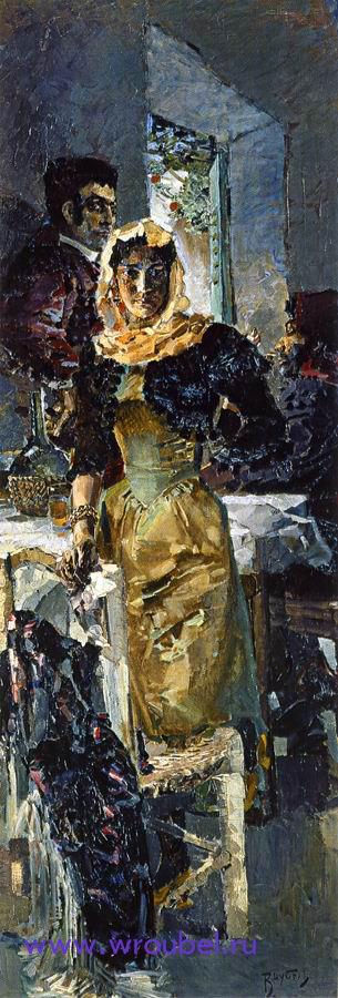 """1894 Врубель М.А. """"Испания."""""""