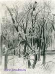 Врубель М.А. Вид из окна. Сад. Зима. 1904. Б., акв., сепия. 32х25. Собрание семьи Ф.А. Усольцева