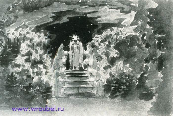 """1896 Врубель М.А. """"Пантомима."""""""