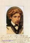 М.А. Врубель. Автопортрет. 1882-1883. Бумага, акварель. 12,5х8,6. ГРМ