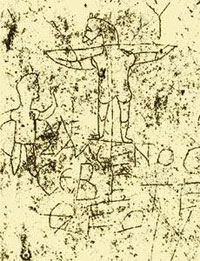 Граффити в Помпеях