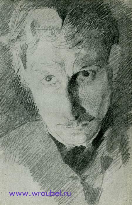 """1885 Врубель М.А. """"Автопортрет."""""""