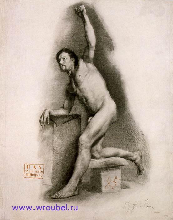 "1883 Врубель М.А. ""Натурщик."""
