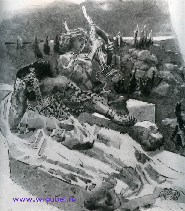 """1891 Врубель М.А. Илл. к стихотворению М.Ю. Лермонтова """"Еврейская мелодия (из Байрона)""""."""