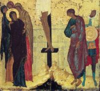 Распятие. Дионисий - Иконы. 1500 г -нижняя часть