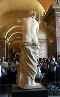 Венера Милосская (вид сзади)