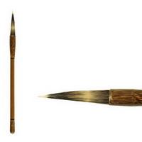 Кисть для каллиграфии и живописи гохуа