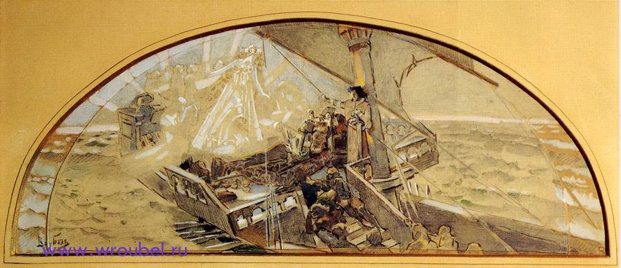 "1896 Врубель М.А. ""Принцесса Греза."""