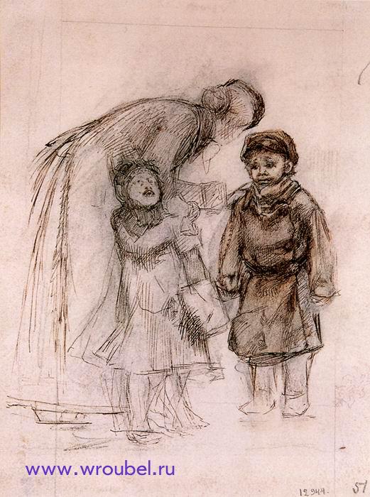"""1870 Врубель М.А. """"Женщина с двумя детьми."""""""