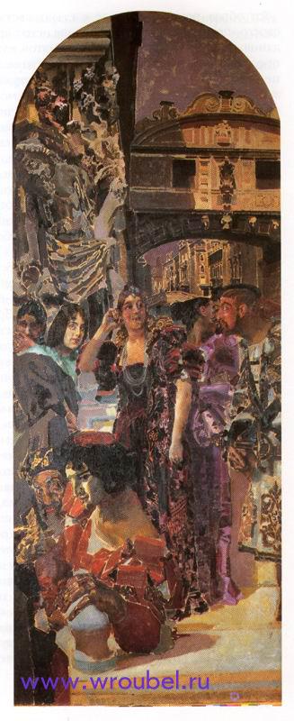 """1893 Врубель М.А. """"Венеция."""" Декоративноепанно."""