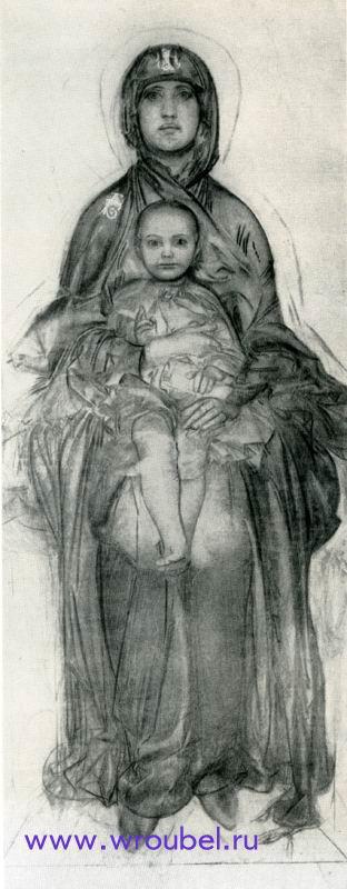 "1885 Врубель М.А. ""Богоматерь с младенцем."""