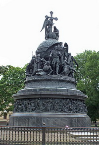 Памятник Тысячелетию России (1862 г.)