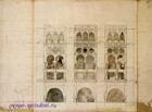 Врубель М.А. Архитектурный проект. 1900. Бумага, графитный карандаш, акварель. 50,7х67,5. ГРМ