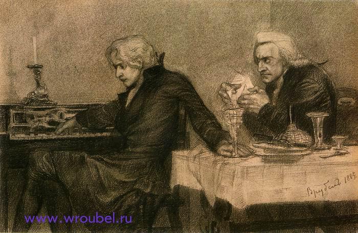 """1884 Врубель М.А. """"Сальери всыпает яд в бокал Моцарта (Сцена II)."""""""