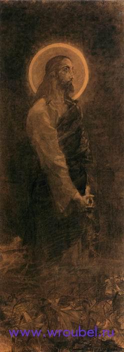 """1880 Врубель М.А. """"Христос в Гефсиманском саду."""""""