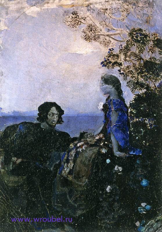 """1888 Врубель М.А. """"Гамлет и Офелия."""""""