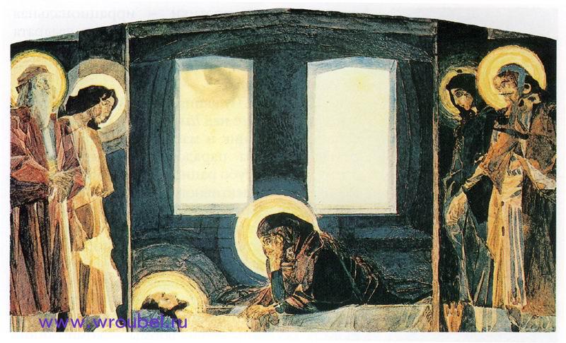 """1887 Врубель М.А. """"Надгробный плач."""""""