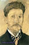 Врубель М.А. Автопортрет. 1904. Бумага, графитный карандаш, акварель. 35,8x24. ГТГ