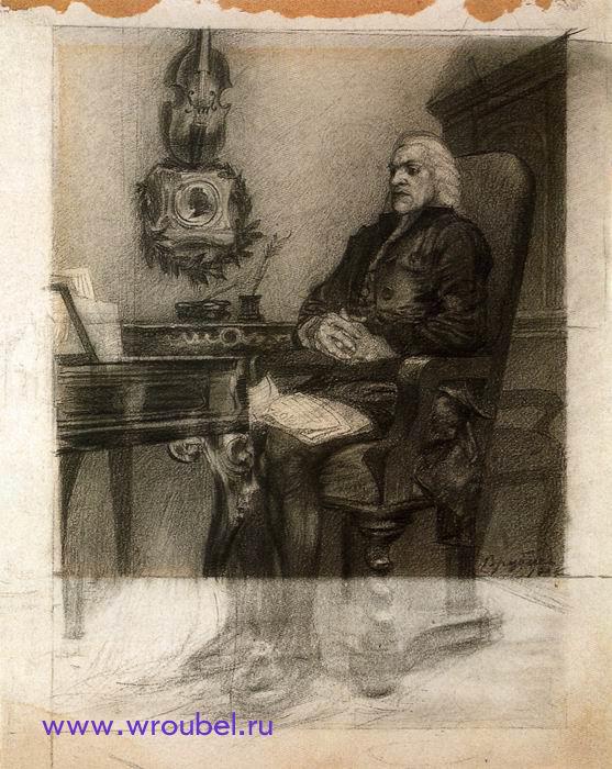 1884 Врубель М.А. Сальери (Сцена I)