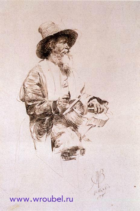 """1881 Врубель М.А. """"Крестьянин-лирник. Этюд костюмного класса."""""""