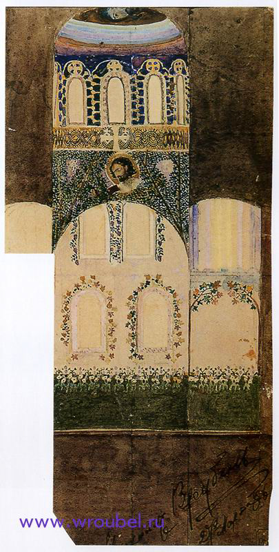 "1886 Врубель М.А. ""Проект росписи церкви."""
