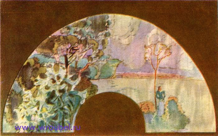 """1890 Врубель М.А. """"Итальянский пейзаж с фигурой."""""""