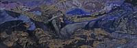 Летящий Демон (Холст, масло. 1899 г.)